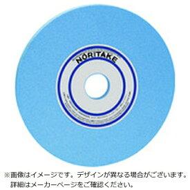 ノリタケ Noritake ノリタケ 汎用研削砥石 HPCX60G青 205X19X50.8 1000E22110