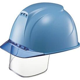 谷沢製作所 TANIZAWA SEISAKUSHO タニザワ エアライト搭載ヘルメット(透明バイザータイプ・溝付・通気孔付・ワイドシールド付) 透明バイザー: ブルー/帽体色: 青 1830VJ-SE-V5-B4-J