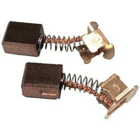 コンパクトツール COMPACT TOOL コンパクトツール カーボンブラシ(2個入) 6541777