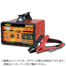 日動工業 NICHIDO 日動 全自動充電器 セルスタート機能付 12V/24V兼用 ANB−1224 ANB-1224