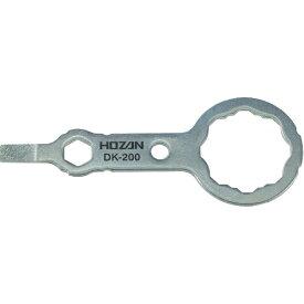 ホーザン HOZAN HOZAN 合格マルチツール DK-200