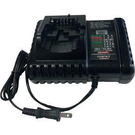 コンパクトツール COMPACT TOOL コンパクトツール 充電器 UBC-1802L