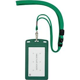 オープン工業 OPEN INDUSTRIES OP 吊り下げ名札 レザー調 タテ名刺 1枚 緑 NL-20P-GN