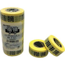 カモ井加工紙 KAMOI カモ井 指摘テープ SHITEKITAPE