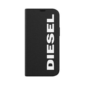 DIESEL ディーゼル iPhone 12 mini 5.4インチ対応 Booklet Case Core FW20 BK/WH 42485