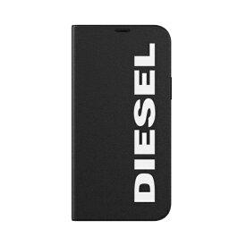 DIESEL ディーゼル iPhone 12/12 Pro 6.1インチ対応 Booklet Case Core FW20 BK/WH 42486