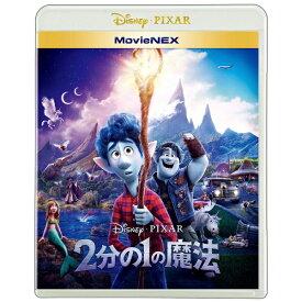 ウォルト・ディズニー・ジャパン The Walt Disney Company (Japan) 2分の1の魔法 MovieNEX【ブルーレイ+DVD】