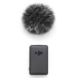 DJI ディージェイアイ DJI Wireless Microphone Transmitter OP2P02