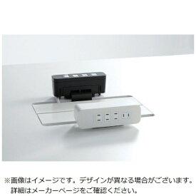 内田洋行 UCHIDA YOKO ウチダ コネクティングクランプユニットAC4OW 6-640-4421