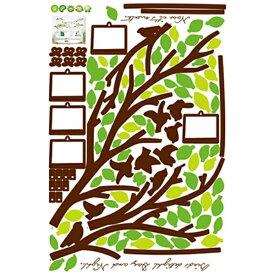 パール金属 PEARL METAL ウォールステッカー Album Tree(アルバムツリー) AY830 N-8356