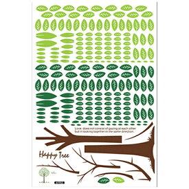パール金属 PEARL METAL ウォールステッカー Happy Tree(ハッピーツリー) AY955 N-8359