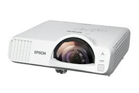 エプソン EPSON ビジネスプロジェクター 超短焦点デスクトップモデル 3800lm WXGA EB-L200SW