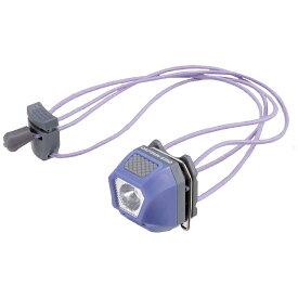 キャプテンスタッグ CAPTAIN STAG ミニデコ LEDヘッド&クリップライト(幅35×奥行30×高さ35mm/パープル) UK-3012