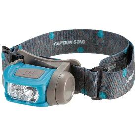 キャプテンスタッグ CAPTAIN STAG ギガフラッシュ LEDヘッドライト(幅60×奥行45×高さ33mm/ハニカム) UK-3019