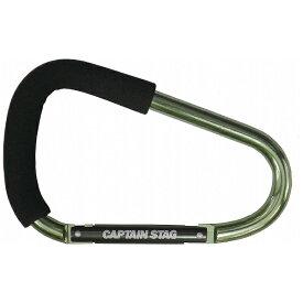 キャプテンスタッグ CAPTAIN STAG ライフ お買いもの用カラビナ(幅200×奥行125×高さ20mm/グリーン) UW-6012