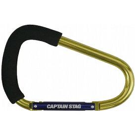 キャプテンスタッグ CAPTAIN STAG ライフ お買いもの用カラビナ(幅200×奥行125×高さ20mm/イエロー) UW-6013
