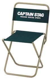 キャプテンスタッグ CAPTAIN STAG CSレジャーチェア【大】type2(幅365×奥行360×高さ605mm/グリーン) UC-1598