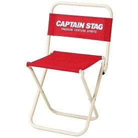 キャプテンスタッグ CAPTAIN STAG ホルン レジャーチェア【大】type2(幅365×奥行360×高さ605mm/レッド) UC-1600