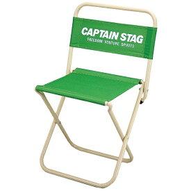 キャプテンスタッグ CAPTAIN STAG パレット レジャーチェア大 type2(幅365×奥行360×高さ605mm/ライトグリーン) UC-1601