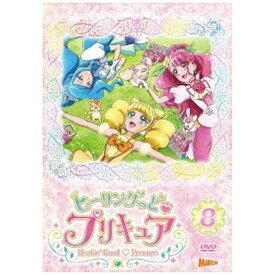 【2021年01月20日発売】 ポニーキャニオン PONY CANYON ヒーリングっど プリキュア vol.8【DVD】