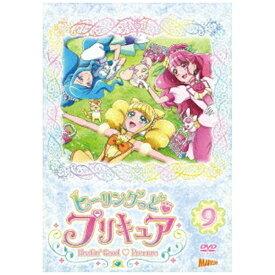 【2021年02月17日発売】 ポニーキャニオン PONY CANYON ヒーリングっど プリキュア vol.9【DVD】
