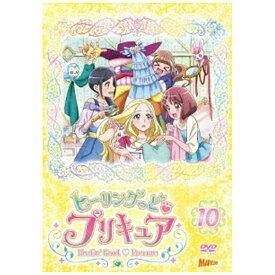 【2021年02月17日発売】 ポニーキャニオン PONY CANYON ヒーリングっど プリキュア vol.10【DVD】