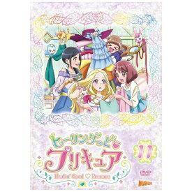 【2021年03月17日発売】 ポニーキャニオン PONY CANYON ヒーリングっど プリキュア vol.11【DVD】