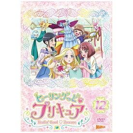 【2021年03月17日発売】 ポニーキャニオン PONY CANYON ヒーリングっど プリキュア vol.12【DVD】