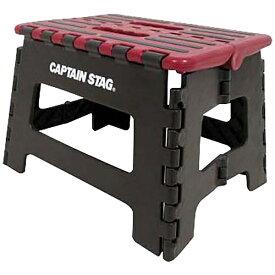 キャプテンスタッグ CAPTAIN STAG 折りたためる ステップS(幅320×奥行250×高さ220mm/レッド) UW-1510
