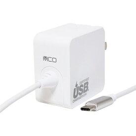 ミヨシ MIYOSHI AC ⇔ USB-C充電器 ノートPC・タブレット対応 65W [1.2m /USB Power Delivery対応] IPA-GC12A/WH