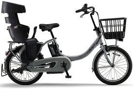 ヤマハ YAMAHA 電動アシスト自転車 PAS Babby un SP ソリッドグレー PA20BSPR [20インチ /3段変速]【2021年モデル】【組立商品につき返品不可】 【代金引換配送不可】
