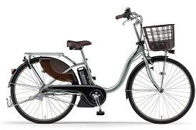 ヤマハ YAMAHA 電動アシスト自転車 PAS With ピュアシルバー PA26W [26インチ /3段変速]【2021年モデル】【組立商品につき返品不可】 【代金引換配送不可】