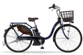 ヤマハ YAMAHA 電動アシスト自転車 PAS With ノーブルネイビー PA26W [26インチ /3段変速]【2021年モデル】【組立商品につき返品不可】 【代金引換配送不可】