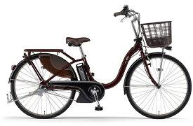 ヤマハ YAMAHA 電動アシスト自転車 PAS With カカオ PA26W [26インチ /3段変速]【2021年モデル】【組立商品につき返品不可】 【代金引換配送不可】