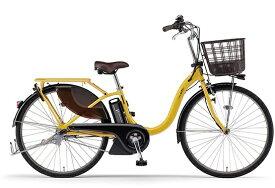 ヤマハ YAMAHA 電動アシスト自転車 PAS With スモークイエロー PA26W [26インチ /3段変速]【2021年モデル】【組立商品につき返品不可】 【代金引換配送不可】