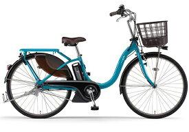 ヤマハ YAMAHA 電動アシスト自転車 PAS With アクアシアン PA26W [26インチ /3段変速]【2021年モデル】【組立商品につき返品不可】 【代金引換配送不可】