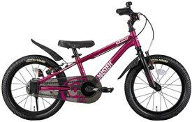 アイデス ides 16型 幼児用自転車 D-Bike Master+ ディーバイクマスタープラス(R・ピンク) 【3歳半以上向け】【組立商品につき返品不可 】 【代金引換配送不可】