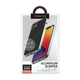 PGA iPhone 12 mini 5.4インチ対応 アルミニウムバンパー シルバー PG-20FBP03SV シルバー