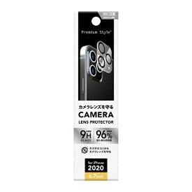 PGA iPhone 12 Pro Max用 カメラレンズプロテクター PG-20HCLG01CL クリア