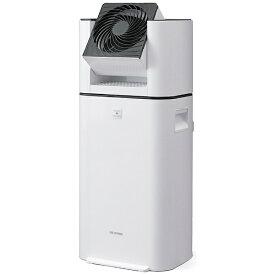 アイリスオーヤマ IRIS OHYAMA サーキュレーター付き除湿機 ホワイト KIJDC-L50 [木造6畳まで /鉄筋13畳まで]