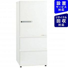 AQUA アクア 冷蔵庫 ミルク AQR-SV27K-W [3ドア /右開きタイプ /272L]《基本設置料金セット》