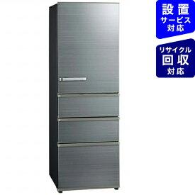 AQUA アクア 冷蔵庫 チタニウムシルバー AQR-SV38K-S [4ドア /右開きタイプ /375L]《基本設置料金セット》