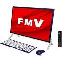 富士通 FUJITSU FMVF56E3LB デスクトップパソコン ESPRIMO FH56/E3(テレビ機能) ネイビー [23.8型 /HDD:1TB /SSD:5…