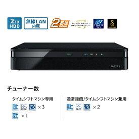 東芝 TOSHIBA タイムシフトマシンハードディスク REGZA(レグザ) D-M210 [2TB /6番組同時録画]