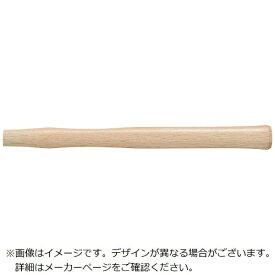 オーエッチ工業 OH OH 木柄 ショックレスハンマー用#1/2 270mm EZ-270W