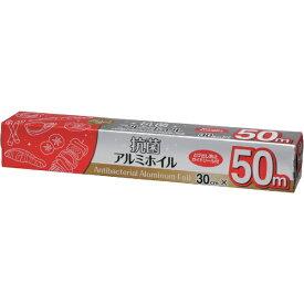 エフピコ商事 エフピコ 抗菌アルミホイル 30×50m TH0T