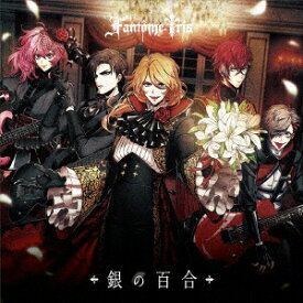 インディーズ Fantome Iris/風神RIZING!/εpsilonΦ/ 銀の百合/バンザイRIZING!!!/光の悪魔 Atype【CD】