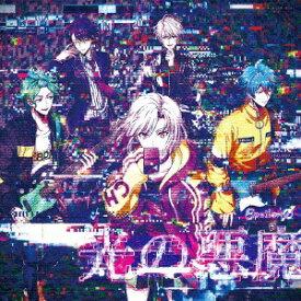 インディーズ Fantome Iris/風神RIZING!/εpsilonΦ/ 銀の百合/バンザイRIZING!!!/光の悪魔 Ctype【CD】