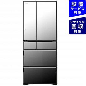 日立 HITACHI 《基本設置料金セット》冷蔵庫 真空チルド VWCタイプ クリスタルミラー R-WXC62N-X [6ドア /観音開きタイプ /615L]【point_rb】