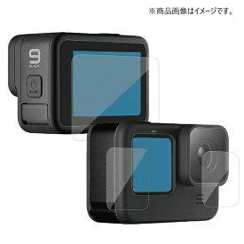GLIDER グライダー 【グライダー】HERO9 Black専用 レンズ&液晶保護フィルム【GLD4768MJ102】